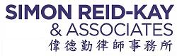 SRK & Associates Logo